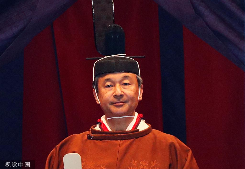 日本德仁天皇即位仪式:誓词亲近公平易近,欲望世界友爱战争