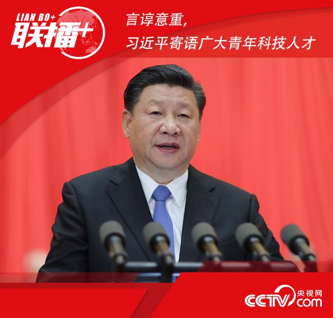 图为:2018年5月28日,中国科学院第十九次院士大会、中国工程院第十四次院士大会在北京人民大会堂隆重开幕。中共中央总书记、国家主席、中央军委主席习近平出席会议并发表重要讲话。
