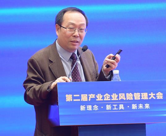 中国农业科学院农业风险管理研究中心主任、首席科学家张峭