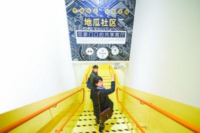 地下活动室 快乐发源地
