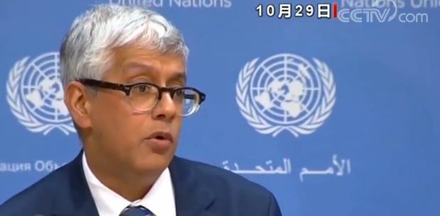 联合国秘书长副发言人 哈克:最近几周我们收到了2亿美元,能支付未来一个月的薪资,我们期待未来几周还会收到部分欠款。