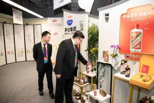 茅台亮相第二届中国国际进口博览会 王焱率队参加开幕式暨虹桥国际经济论坛