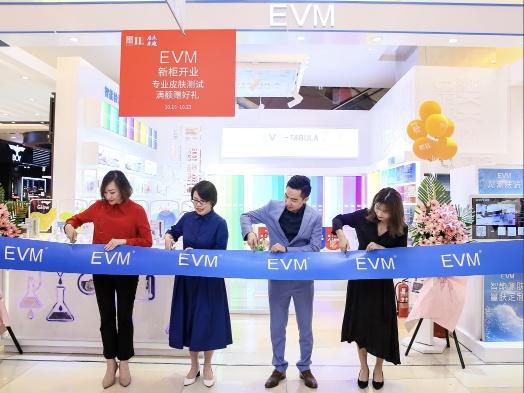 推荐:肌肤管理大师EVM-智慧定制肌肤管理实验室常州百货盛大开幕