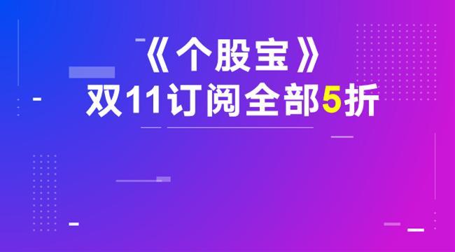 http://www.reviewcode.cn/yunweiguanli/99790.html