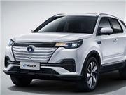 2019年广州国际汽车展览会