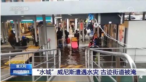 """""""水城""""威尼斯遭50年一遇洪水,约85%地区泡在水里,市长称因海平面上升"""