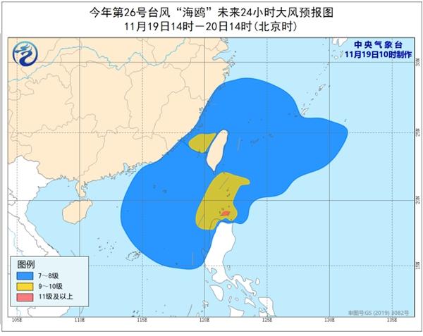 """台风蓝色预警! """"海鸥""""今日傍晚将登陆吕宋岛北部沿海"""