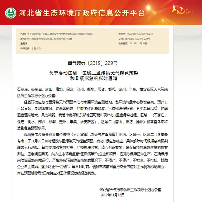 http://www.hjw123.com/meilizhongguo/55706.html