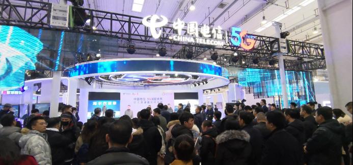 酷炫登陆2019世界5G大会 中国电信5G展台玩嗨了!