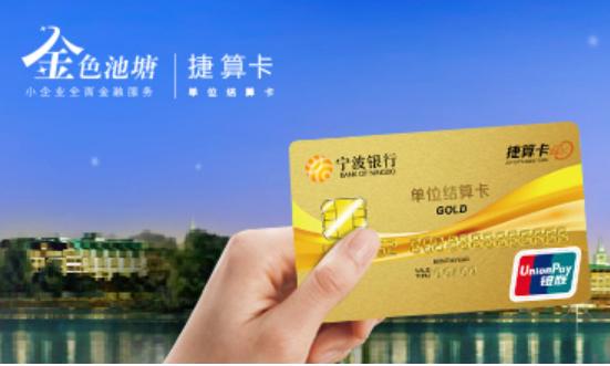 和讯网2019长沙银行巡展