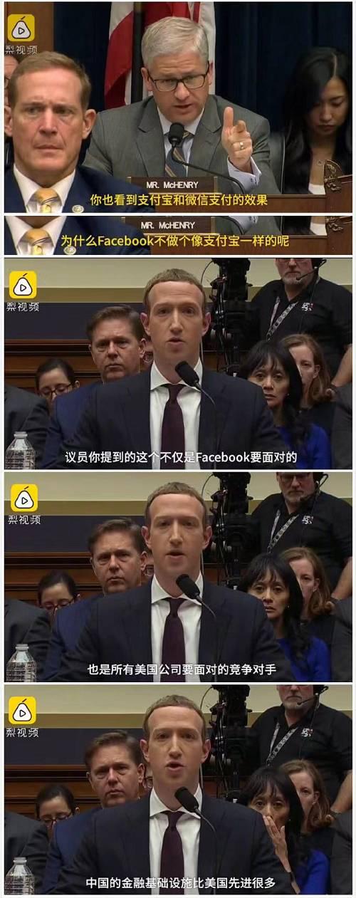 过了十几天之后,11月12日,Facebook正式推出全新支付平台Facebook Pay,让用户可以在旗下社交软件Facebook、Messenger、Instagram、WhatsApp之间进行支付交易,不仅可以汇款转账给朋友,还可以购物和捐款。定睛一看,这不就是美国版的微信支付吗?难道是扎克伯格受议员的启发,连夜要求技术人员复制一个微信支付的产品?美国社交之王也开始走上了Copy的道路上了?
