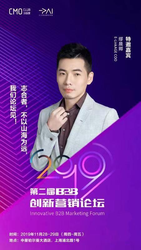 http://www.xqweigou.com/dianshangyunying/84974.html