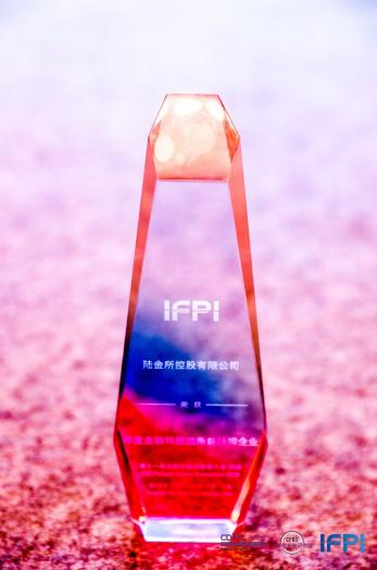 """陆金所获评IFPI """"年度金融科技独角兽品牌企业"""""""