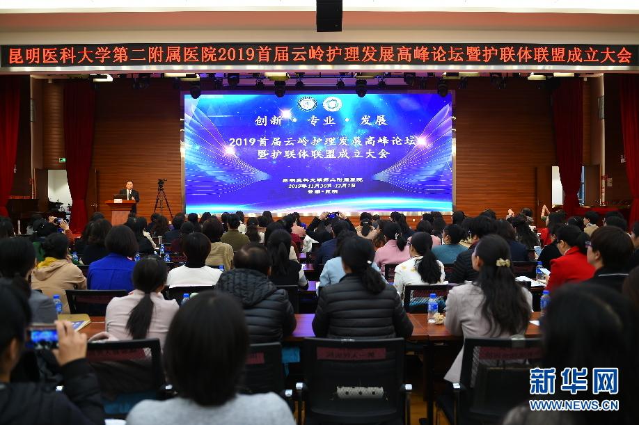 http://www.kmshsm.com/kunmingxinwen/30841.html
