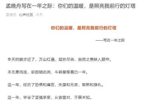 """华为彻底刷屏,刚回应前员工被拘251天:支持来""""告我""""!网友:这次翻车了?"""