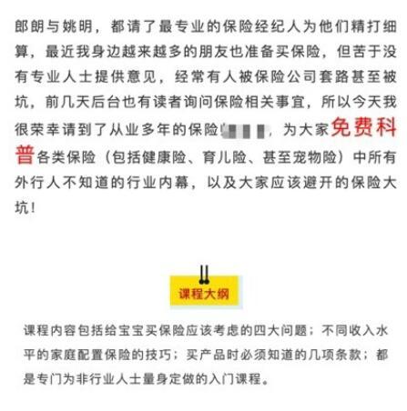 """拼多多:有营销号""""骗粉博出位"""" 将用法律武器维权"""