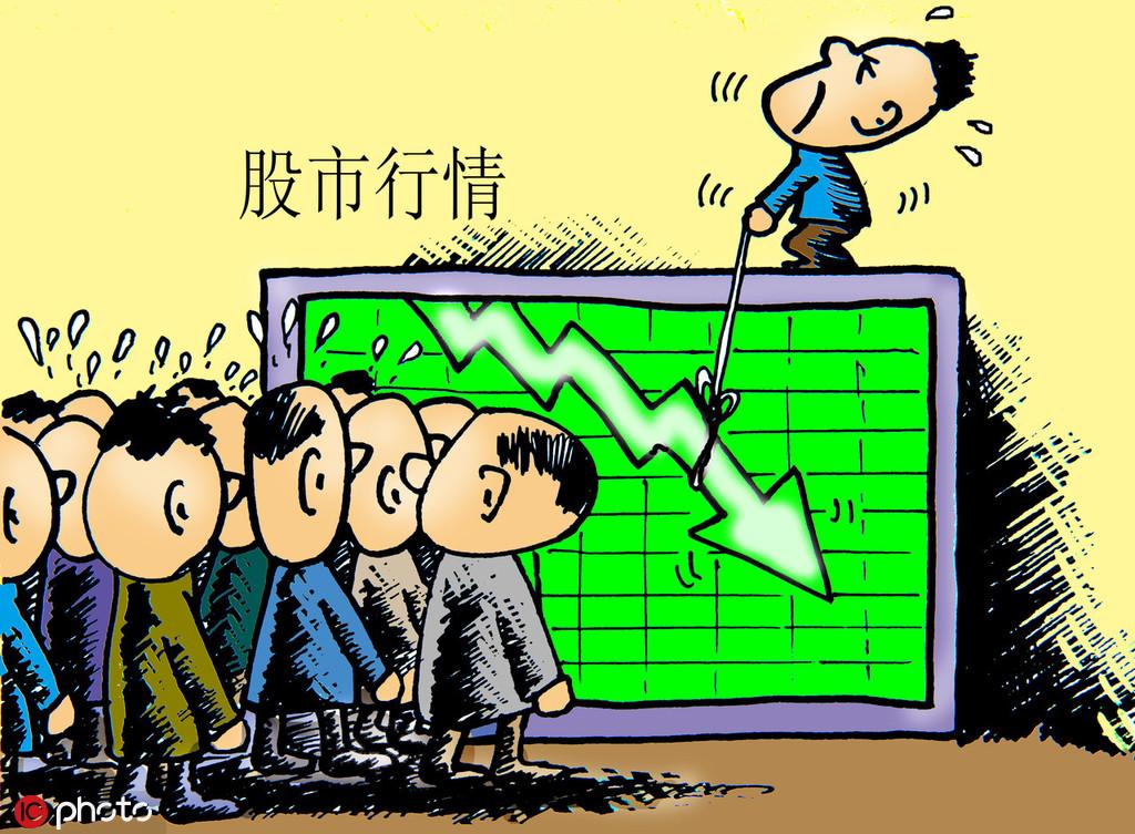 电讯首科(03997.HK)400万港元购入股票挂钩定息票据