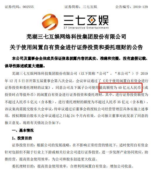 http://www.reviewcode.cn/jiagousheji/101159.html
