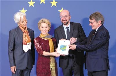 新欧委会数字化转型路挑战重重