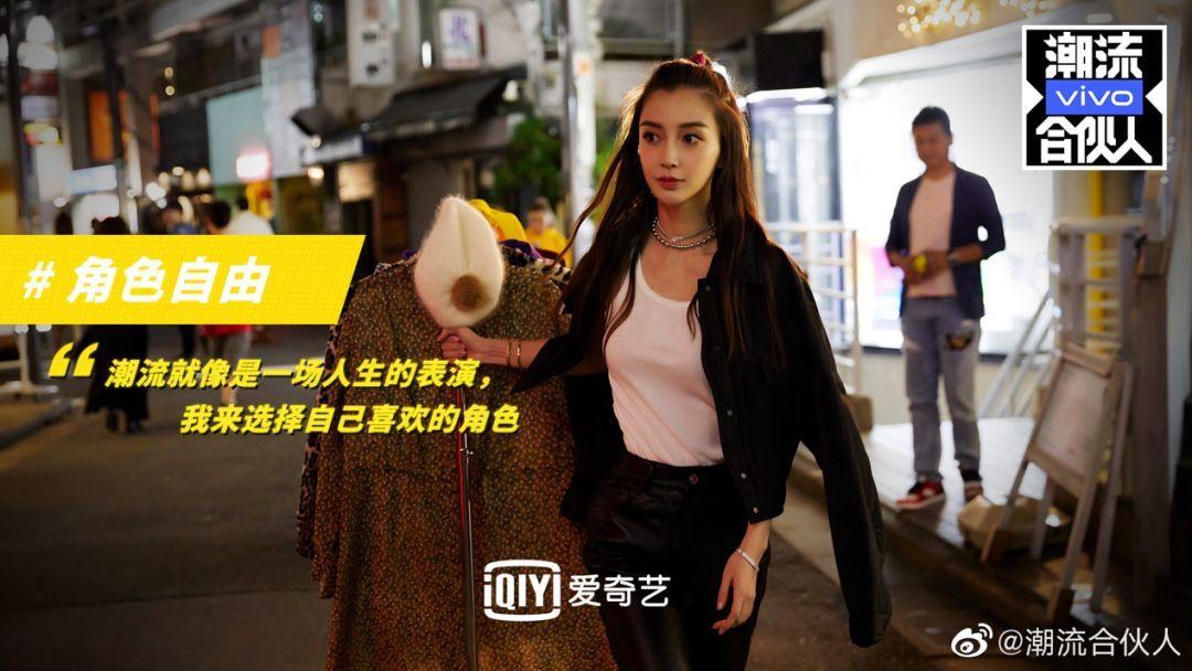 吴亦凡、Angelababy东京开潮店背后:《潮流合伙人》如何领跑首拓新赛道?