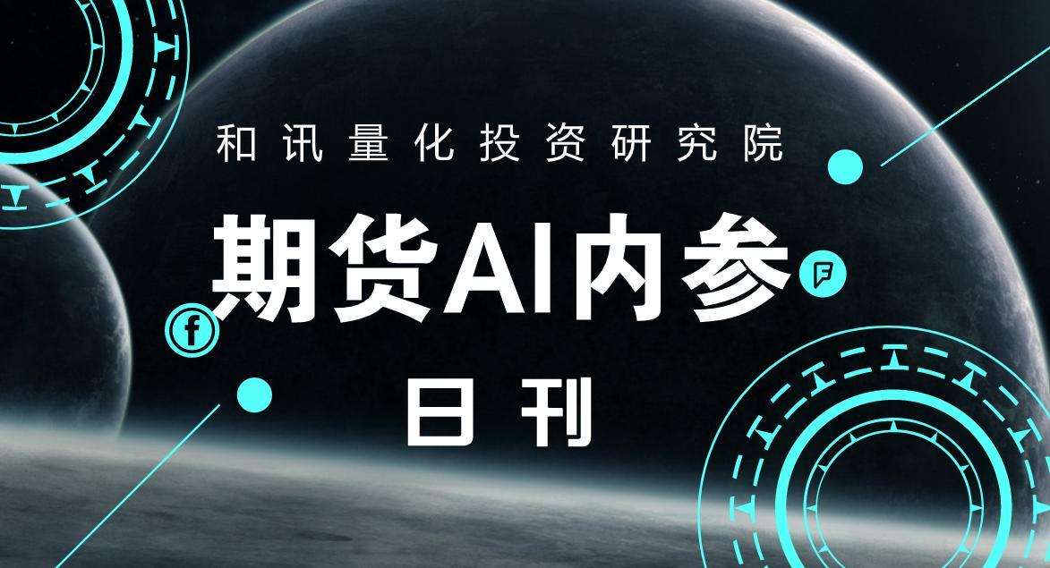 http://www.weixinrensheng.com/caijingmi/1226220.html