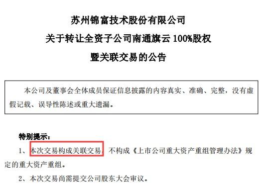 http://www.fanchuhou.com/shuma/1417714.html