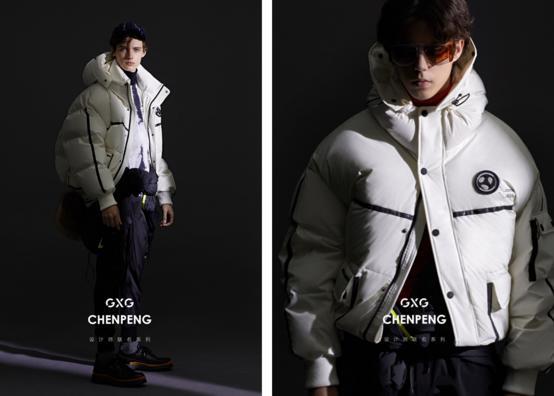 天才演绎羽绒服新时尚GXG联手CHENPENG新款惊艳面世