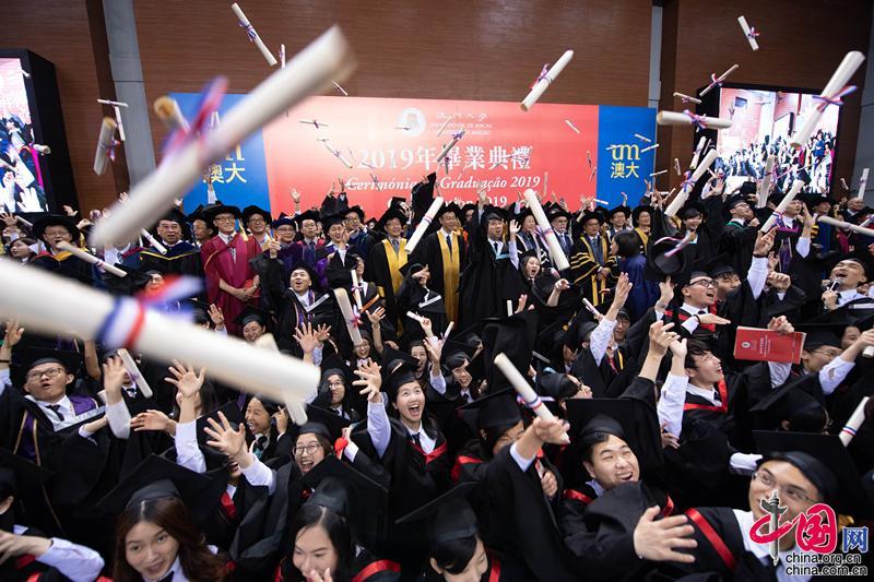 2019年5月25日,澳门大学举行毕业典礼。张金加 摄