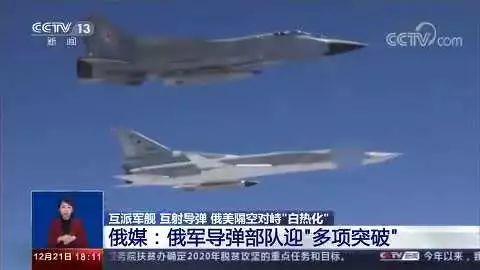 """除了试射和安放""""伊斯坎德尔"""",据俄罗斯红星电视台报道,俄军导弹部队近期也在迎来多项突破。"""