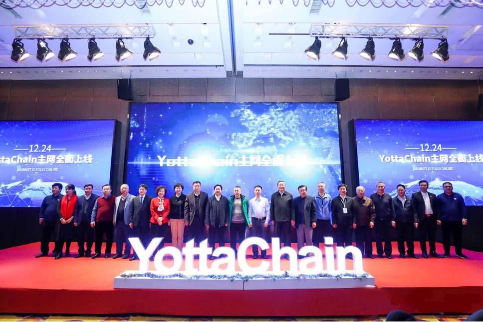 铸造IT核心技术的国之重器 YottaChain掀起存储行业时代变革