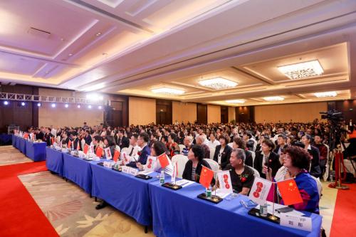 賦能與裂變:2019世界數字貿易產業大會三亞開鑼