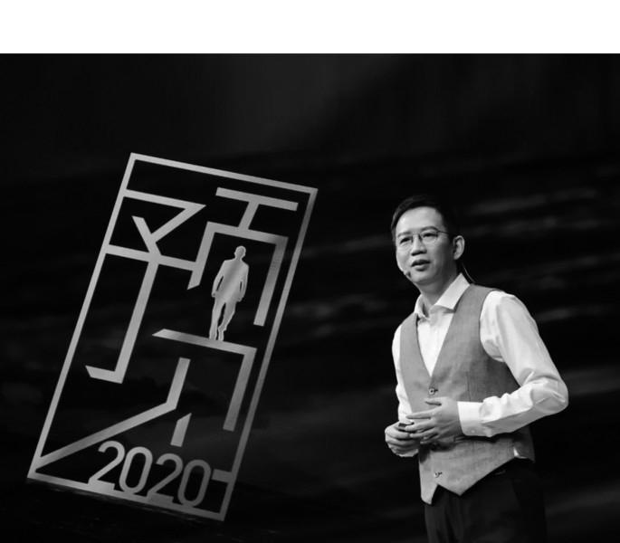 2020跨年演讲贩卖了什么?