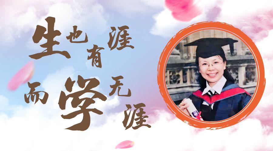 九卦丨蒋骊军:破解女性中年危机,在乎心态,不在乎年龄