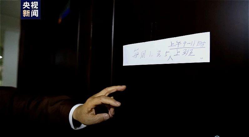 """陈香生介绍院士办公室门上""""稀奇""""hg0088官网幼纸条"""