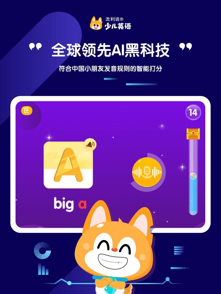 北京赛车微信支付群