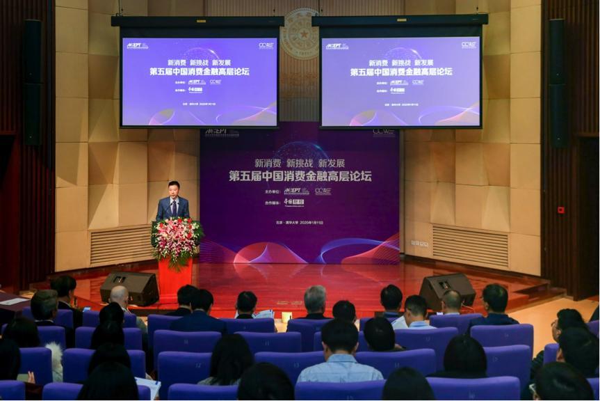 2019中国消耗信贷通知:新消耗兴首 金融科技成持牌企业竞争力