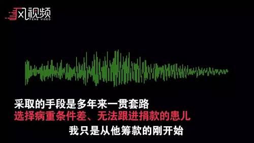 此外,作家陈岚也爆料,9958儿童危险援助中央曾拖物化白血病儿,还行使物化6hg0088.comhg0088官网病儿来募款。