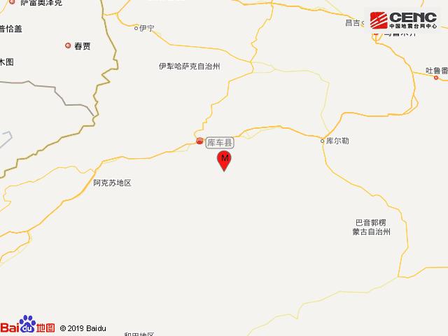 新疆阿克苏地区库车县发生5.6级地震