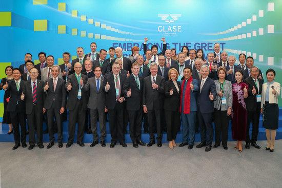 2019年11月29日,全球共享经济联盟在维也纳正式成立