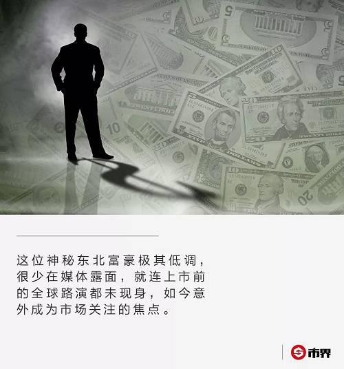 """寻找首富刘忠田:""""故宫奔驰女""""事件意外牵扯出东北神秘富豪"""
