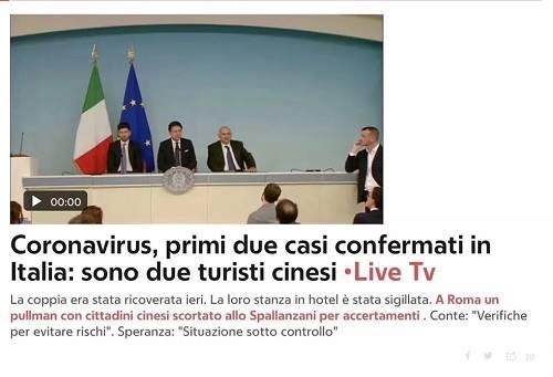 (1月31日,Rai电视台直播,意大利总理孔蒂宣布罗马确诊两例新式肺热患者为两名游客,同时也宣布去来中国航班通盘停飞)