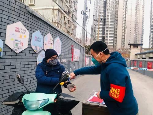 郑州分行员工担任社区志愿者工作