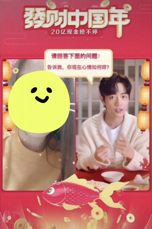 """""""万元锦鲤""""or抢红包雨?教你玩转抖音春节20亿元红包活动!"""