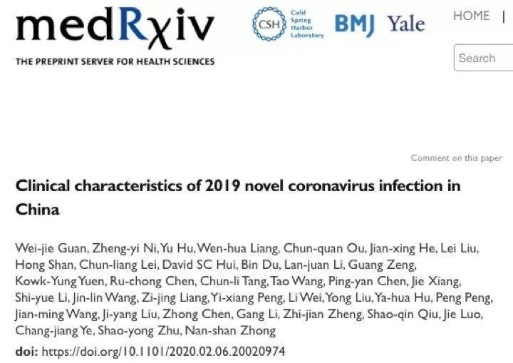 重磅出炉!钟南山团队最新研究:病毒潜伏期最长24天,不排除超级传播者!还有好消息:全国治愈比例均明显上升