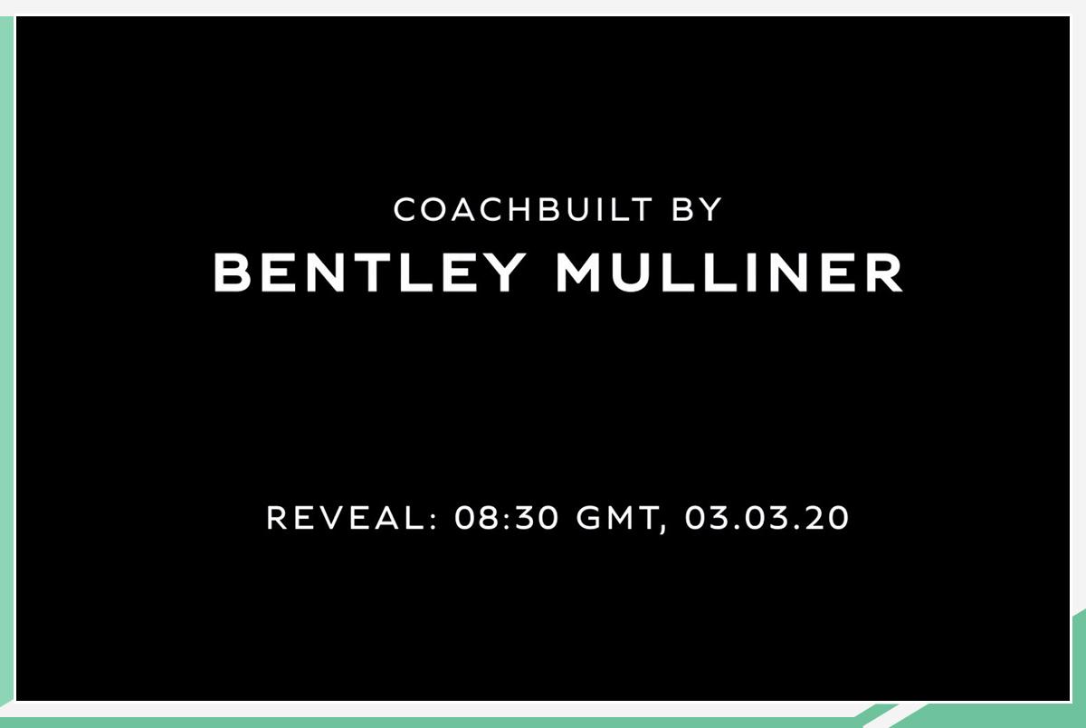 宾利Mulliner部门打造全新车型 日内瓦车展亮相