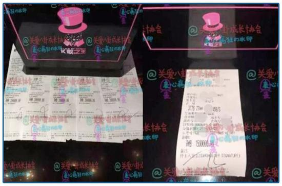 一人消费,就接近吴海的魅KTV近半个月的营业成本了,除了说王公子的消费能力外,K歌之王的吸金能力也可见一斑。