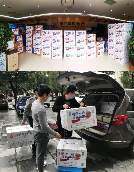 境内外众地接力,厦门国际银走众批医疗物资不息施舍到位