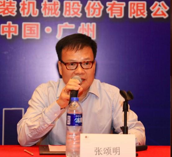 达意隆清盘P2P平台广州易贷股权 总经理肖林曾加入广州易贷董事会