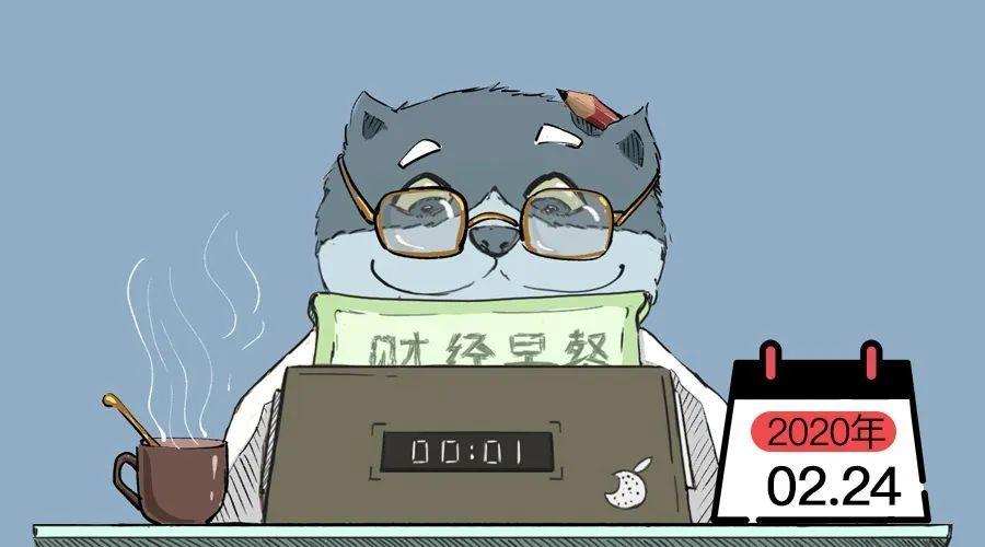 钟南山:湖北开始有转机!机票价格跌破百元!烤串复工日售6千串!