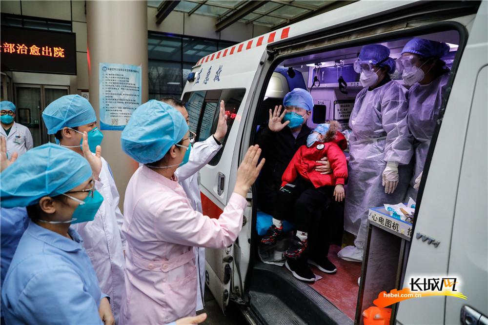 【高清组图】石家庄市五院最后三例新冠肺炎确诊患者治愈出院
